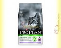 Купить Purina Pro Plan Sterilised Turkey для стерилизованных кошек с индейкой 1,5кг