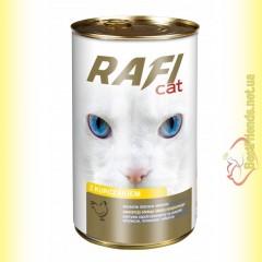 Rafi Cat консерва для кошек с курицей 415гр