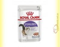 Купити Royal Canin Sterilised в паштете 85гр
