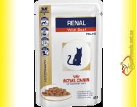 Купити Royal Canin Renal Feline with Beef 85гр