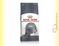 Купить Royal Canin Oral Care 400гр