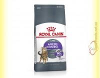 Купити Royal Canin Appetite Control Care