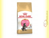 Купить Royal Canin Maine Coon Kitten 2кг