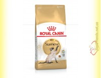 Купить Royal Canin Siamese Adult 400гр