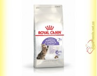 Купить Royal Canin Appetite Control Sterilised 7+
