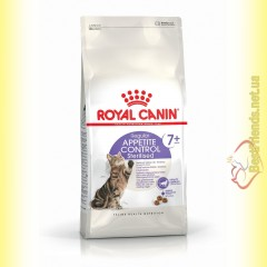 Royal Canin Appetite Control Sterilised 7+