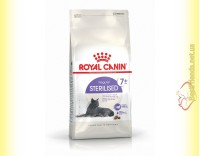 Купить Royal Canin Sterilised 7+