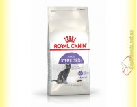 Купить Royal Canin Sterilised