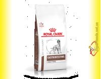 Купити Royal Canin Gastro Intestinal High Fibre Dog