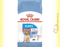 Купить Royal Canin Medium Puppy 15кг