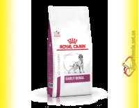 Купити Royal Canin Early Renal Dog