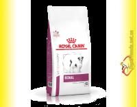 Купить Royal Canin Renal Small Dog