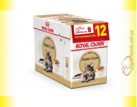 Купить Royal Canin Maine Coon Adult в соусе 12*85гр