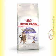 Royal Canin Appetite Control Sterilised 2кг