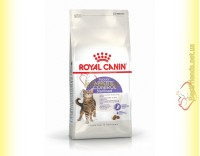 Купить Royal Canin Appetite Control Sterilised 400гр