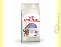 Купить Royal Canin Appetite Control Sterilised 400гр