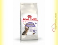 Купить Royal Canin Appetite Control Sterilised 7+ 400гр