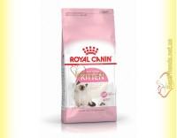 Купить Royal Canin Kitten 2кг