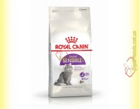 Купить Royal Canin Sensible 400гр