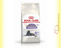 Купить Royal Canin Sterilised 7+ 400гр