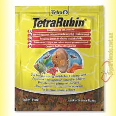 TetraRubin Flakes 12гр. корм в виде хлопьев для усиления окраски рыб