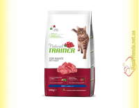Купить Trainer Natural Adult with Beef