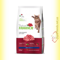 Trainer Natural Adult with Beef