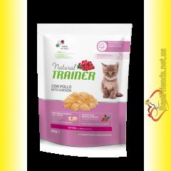 Trainer Natural Kitten With Chicken