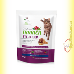 Trainer Natural Adult Sterilised with dry-cured ham