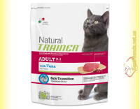 Купить Trainer Natural Adult with Tuna