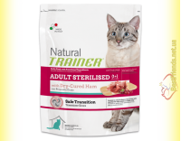 Купить Trainer Natural Adult Sterilised with dry-cured ham