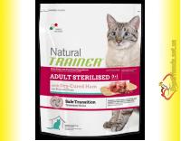 Купить Trainer Natural Adult Sterilised with dry-cured ham