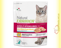 Купить Trainer Natural Adult Sterilised with fresh White Meats