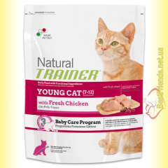 Trainer Natural Young Cat With Fresh Chicken