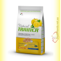 Trainer Natural Small&Toy Adult with Chicken Rice&Aloe Vera