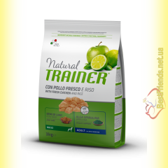 Trainer Natural Maxi Adult with Chicken Rice&Aloe Vera