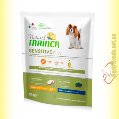 Trainer Natural Sensitive Plus Small&Toy Adult with Rabbit