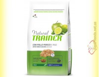 Купить Trainer Natural Adult Maxi With Chicken Rice & Aloe Vera