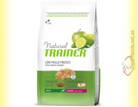 Купить Trainer Natural Junior Maxi