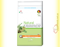 Купить Trainer Natural Adult Maxi With Chicken Rice & Aloe Vera 12,5кг