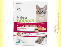 Купить Trainer Natural Adult Sterilised with Salmon 300гр