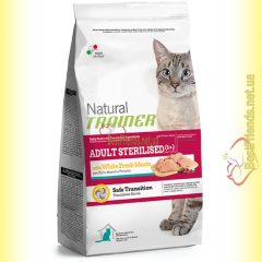 Trainer Natural Adult Sterilised with fresh White Meats 3кг