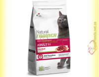 Купить Trainer Natural Adult with Beef 3кг