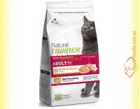 Купить Trainer Natural Adult with Fresh Chicken 12,5кг