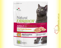 Купить Trainer Natural Adult with Fresh Chicken 300гр
