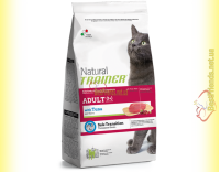 Купить Trainer Natural Adult with Tuna 1,5кг