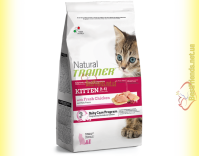 Купить Trainer Natural Kitten With Fresh Chicken 1,5кг
