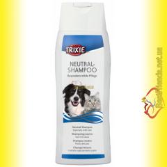 Trixie Neutral-Shampoo, шампунь нейтральный для собак и кошек 250мл