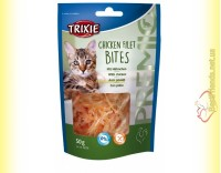 Купить Trixie Premio Chicken Filet Bits Лакомство для кошек - кусочки куриного филе 50гр