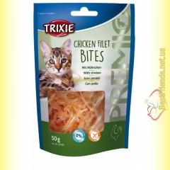 Trixie Premio Chicken Filet Bits Лакомство для кошек - кусочки куриного филе 50гр